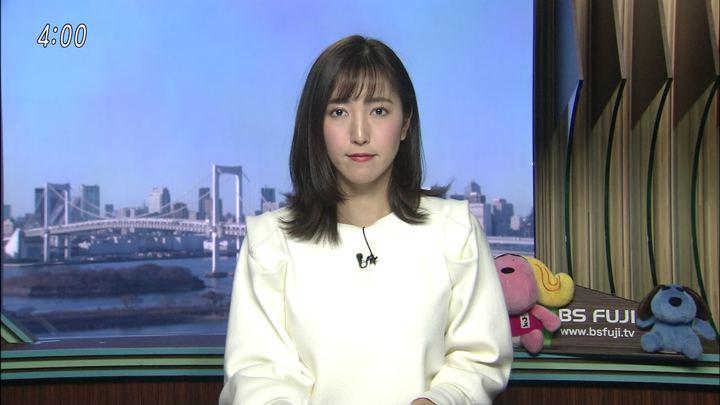 2018年01月25日小澤陽子の画像09枚目