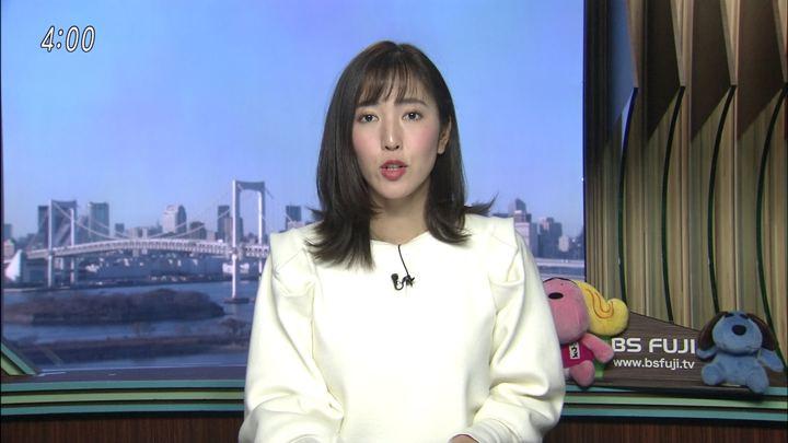 2018年01月25日小澤陽子の画像10枚目