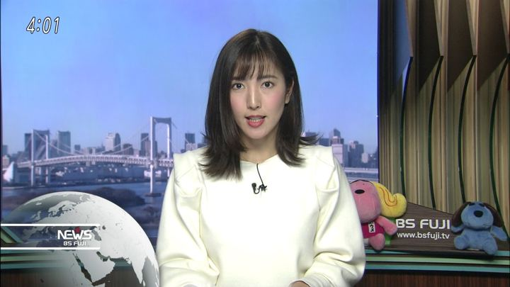 2018年01月25日小澤陽子の画像11枚目