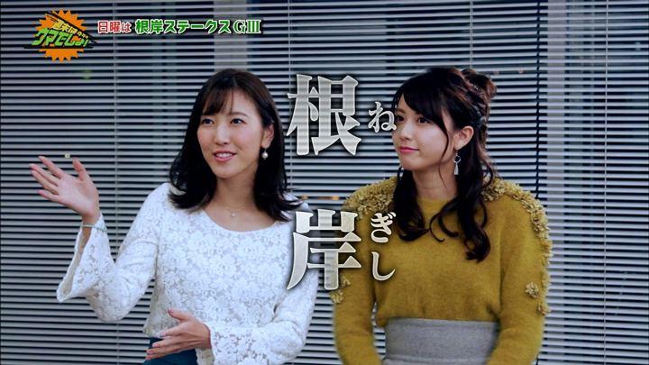 2018年01月26日小澤陽子の画像03枚目