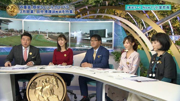 2018年01月28日小澤陽子の画像03枚目