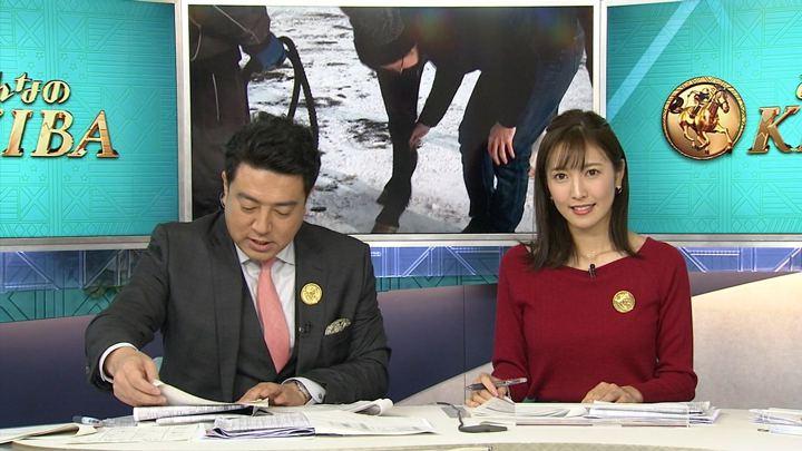 2018年01月28日小澤陽子の画像06枚目