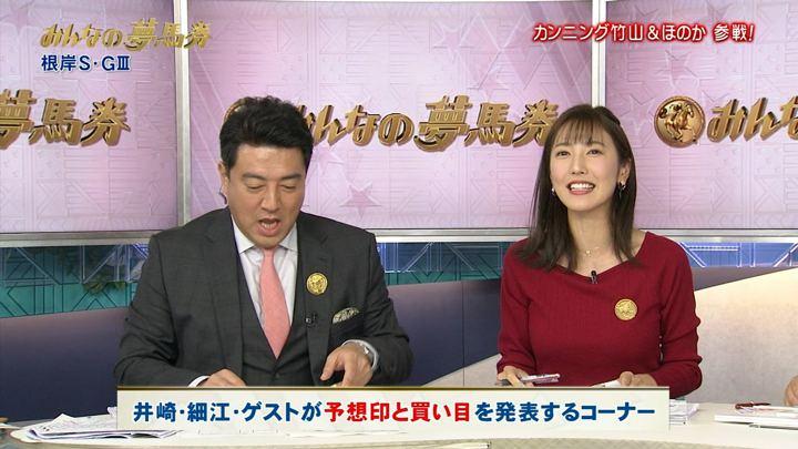 2018年01月28日小澤陽子の画像07枚目