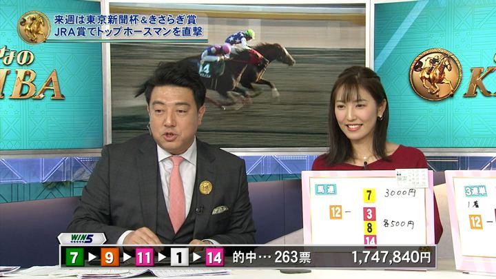 2018年01月28日小澤陽子の画像10枚目