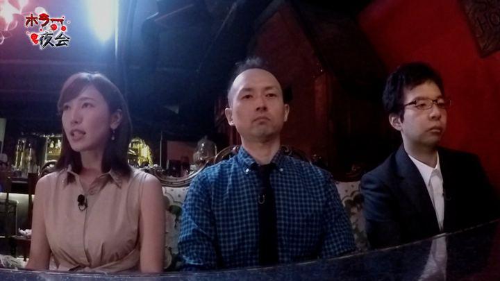 2018年01月30日小澤陽子の画像11枚目