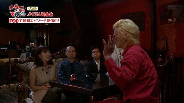 2018年01月30日小澤陽子の画像15枚目