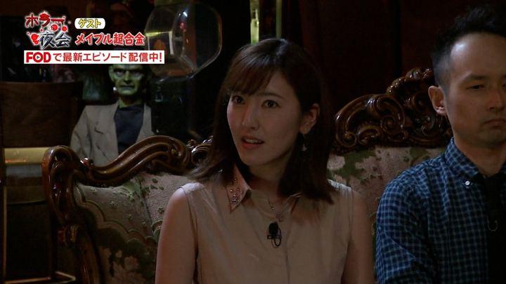 2018年01月30日小澤陽子の画像17枚目