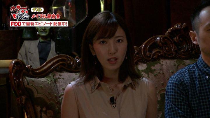2018年01月30日小澤陽子の画像19枚目
