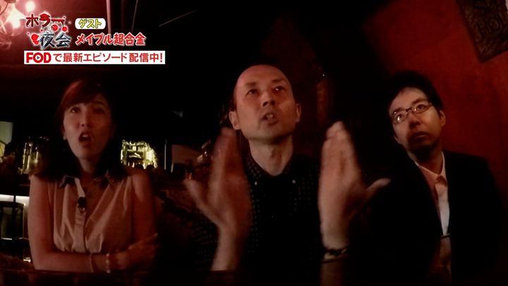 2018年01月30日小澤陽子の画像20枚目