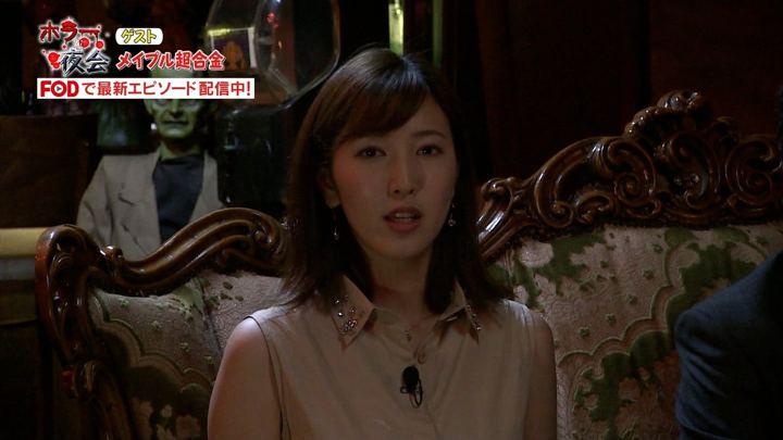2018年01月30日小澤陽子の画像28枚目