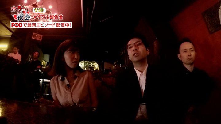 2018年01月30日小澤陽子の画像33枚目