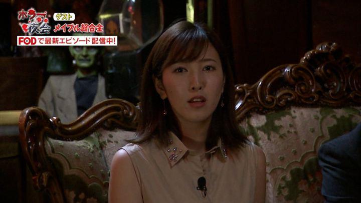 2018年01月30日小澤陽子の画像39枚目
