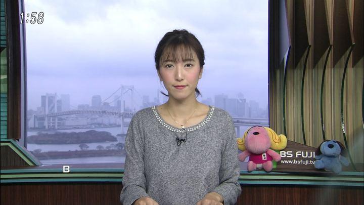 2018年02月01日小澤陽子の画像01枚目