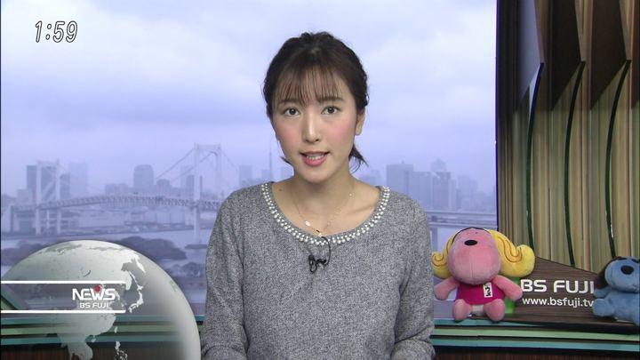 2018年02月01日小澤陽子の画像03枚目