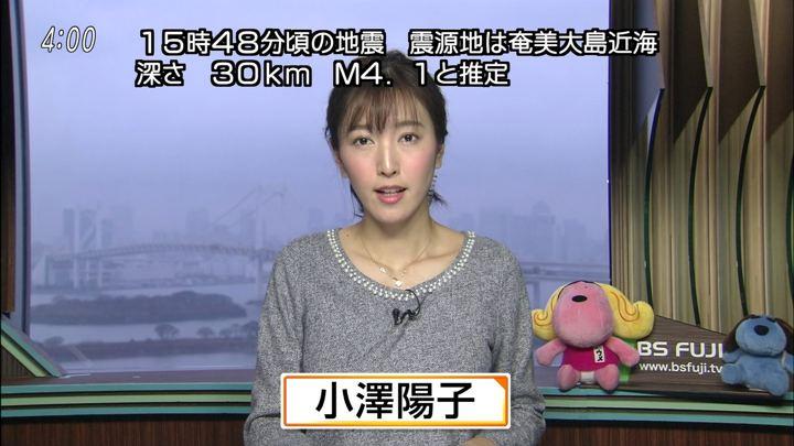 2018年02月01日小澤陽子の画像04枚目