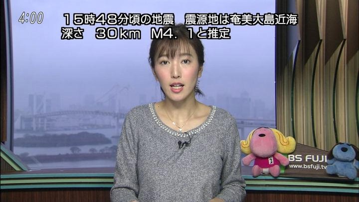 2018年02月01日小澤陽子の画像05枚目