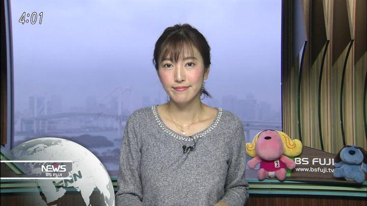 2018年02月01日小澤陽子の画像06枚目