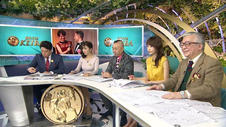 2018年02月04日小澤陽子の画像06枚目