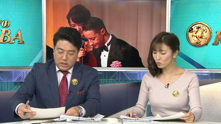 2018年02月04日小澤陽子の画像07枚目