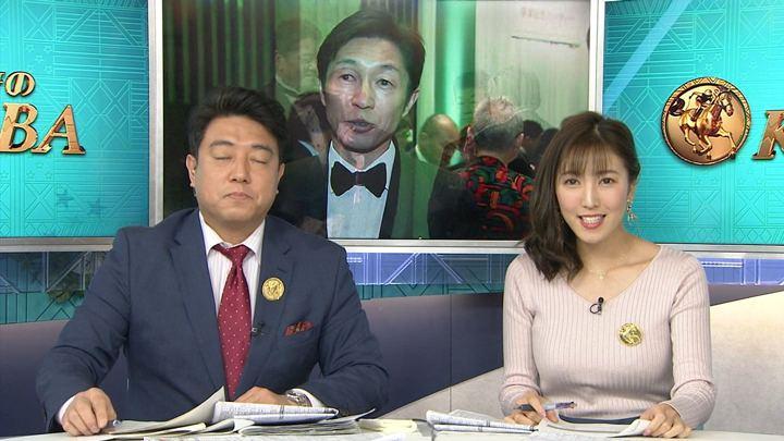 2018年02月04日小澤陽子の画像08枚目