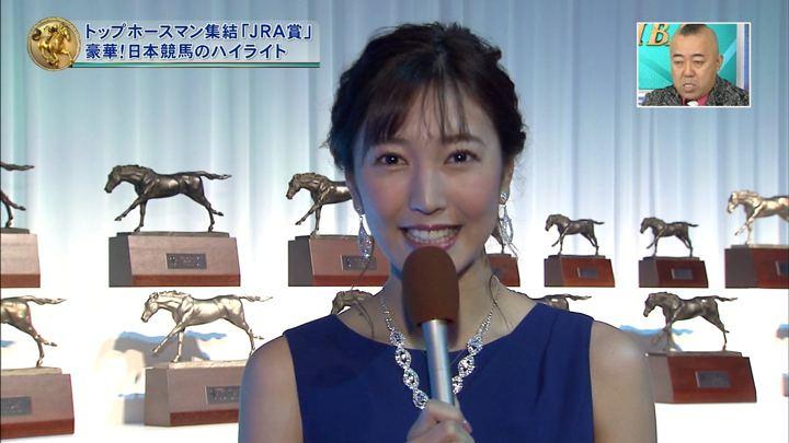 2018年02月04日小澤陽子の画像09枚目