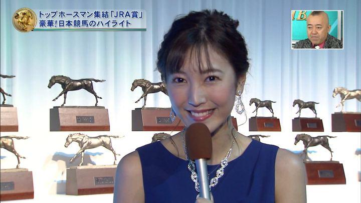 2018年02月04日小澤陽子の画像10枚目