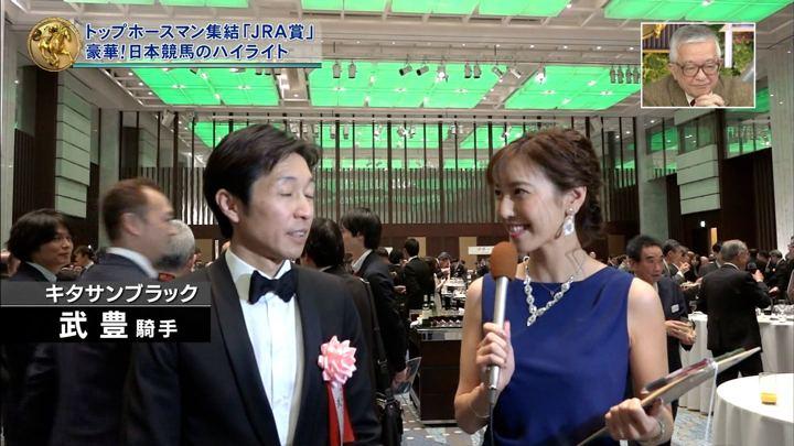 2018年02月04日小澤陽子の画像12枚目