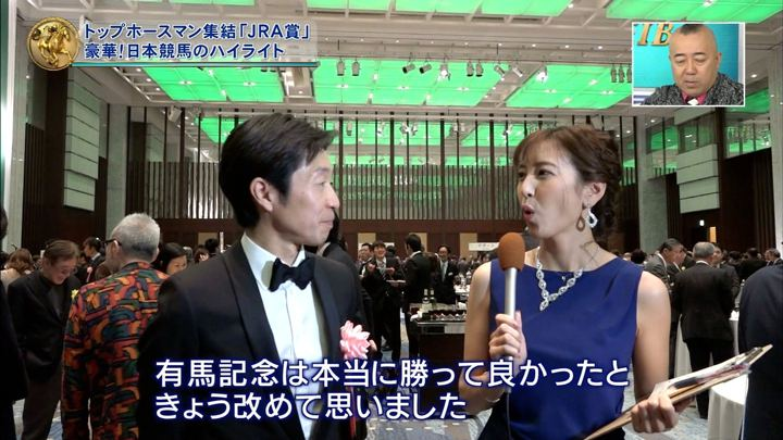 2018年02月04日小澤陽子の画像13枚目