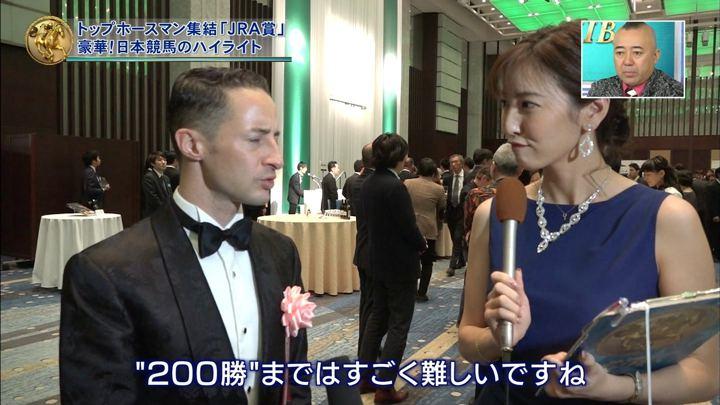2018年02月04日小澤陽子の画像14枚目