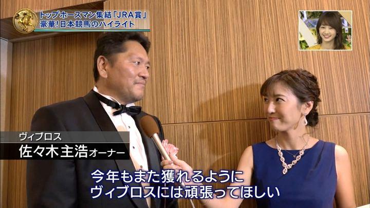 2018年02月04日小澤陽子の画像15枚目