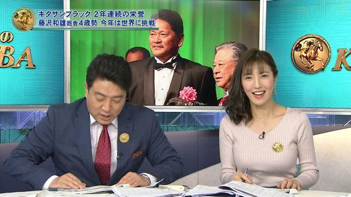 2018年02月04日小澤陽子の画像17枚目