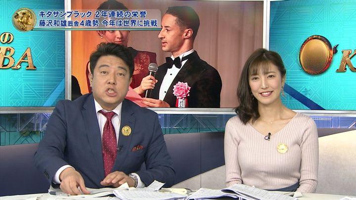 2018年02月04日小澤陽子の画像18枚目