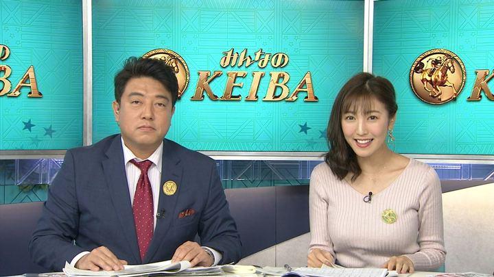 2018年02月04日小澤陽子の画像19枚目