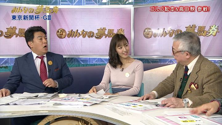 2018年02月04日小澤陽子の画像21枚目