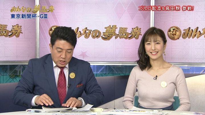 2018年02月04日小澤陽子の画像22枚目