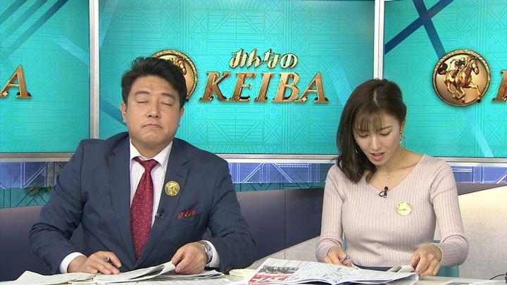 2018年02月04日小澤陽子の画像25枚目