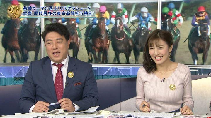 2018年02月04日小澤陽子の画像26枚目