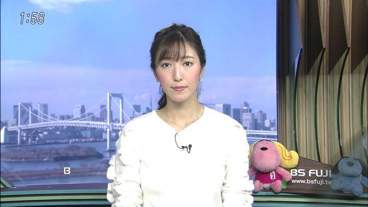 2018年02月08日小澤陽子の画像01枚目