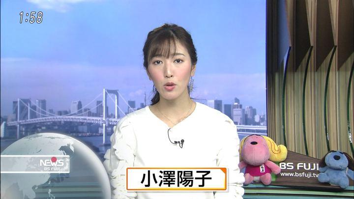 2018年02月08日小澤陽子の画像02枚目