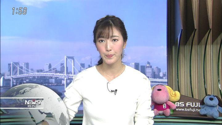 2018年02月08日小澤陽子の画像03枚目