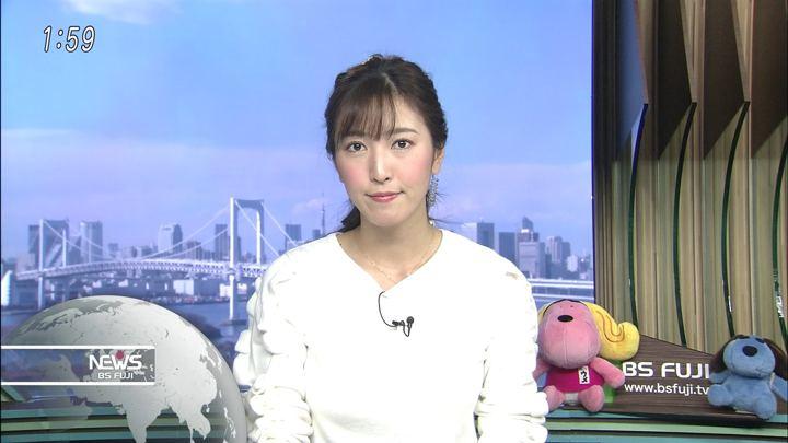 2018年02月08日小澤陽子の画像04枚目