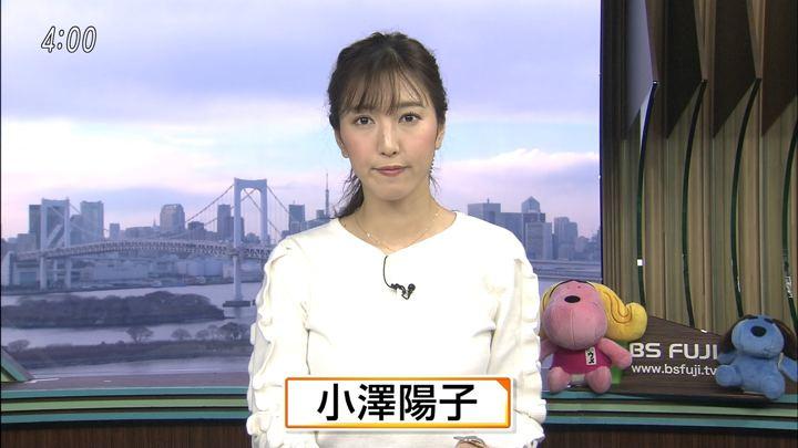 2018年02月08日小澤陽子の画像05枚目