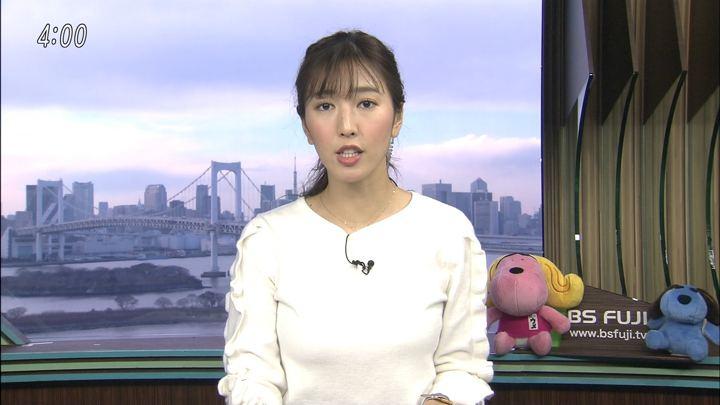 2018年02月08日小澤陽子の画像06枚目
