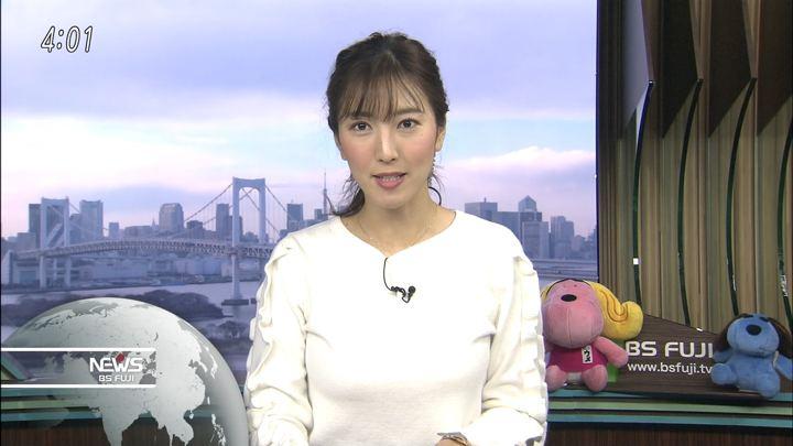 2018年02月08日小澤陽子の画像07枚目