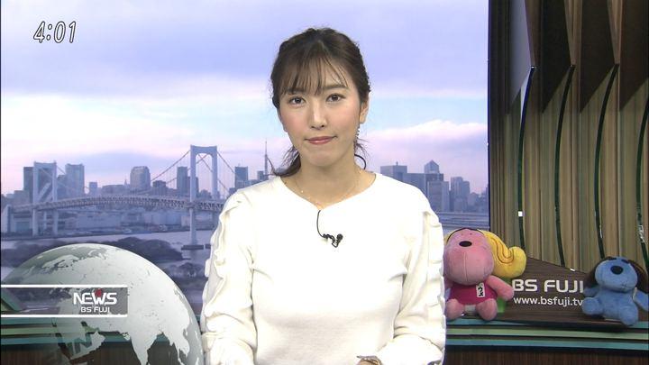2018年02月08日小澤陽子の画像08枚目