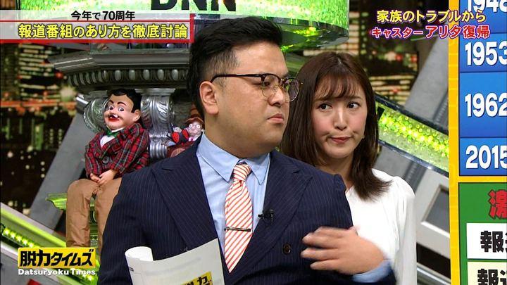 2018年02月09日小澤陽子の画像13枚目