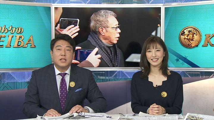 2018年02月11日小澤陽子の画像04枚目