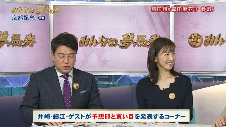 2018年02月11日小澤陽子の画像06枚目