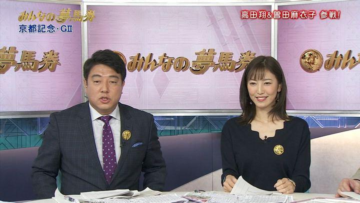 2018年02月11日小澤陽子の画像08枚目