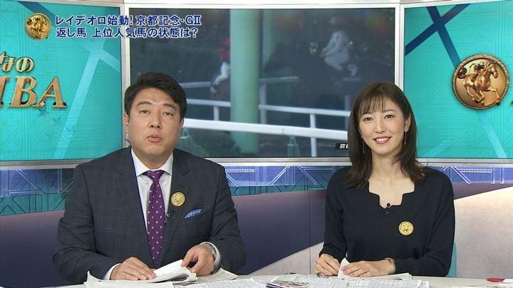 2018年02月11日小澤陽子の画像09枚目